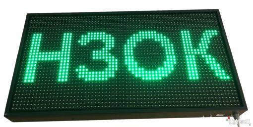 Лед табела 64x32, P10V6432-FI