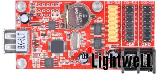 Контролер асинхронен BX-5UT