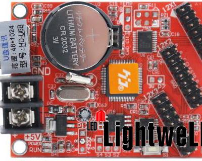 Контролер асинхронен HD-U6B