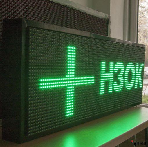 Лед табела 96x32, зелена P10G9632