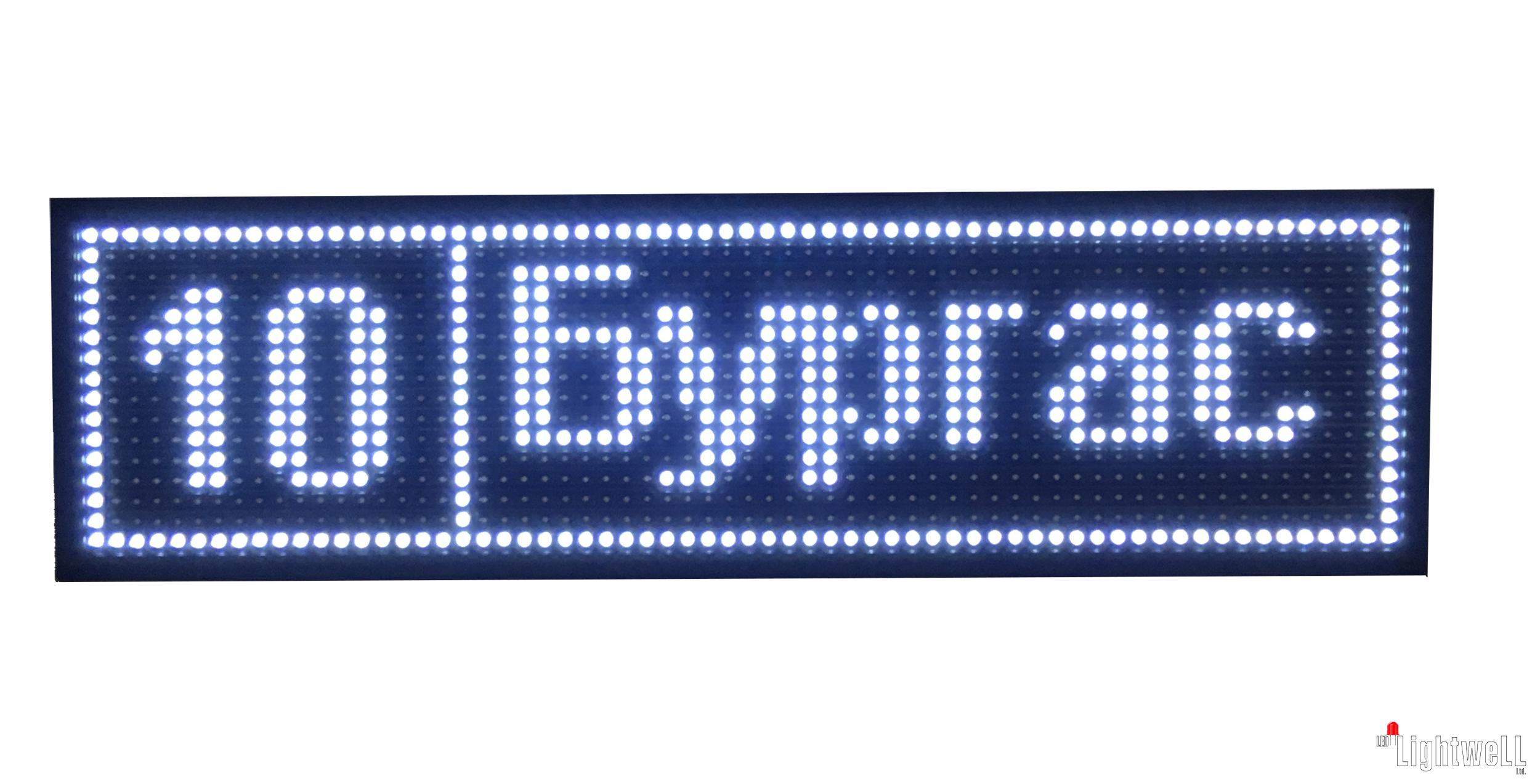 Лед табела за транспорт 32x16, P10V6464t